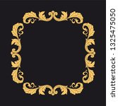 gold ornament baroque style.... | Shutterstock .eps vector #1325475050