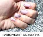 summer manicure and nail color...   Shutterstock . vector #1325586146