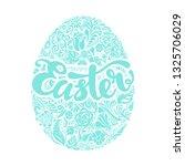 happy easter. vector lettering... | Shutterstock .eps vector #1325706029