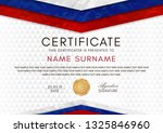 certificate template with... | Shutterstock .eps vector #1325846960