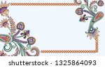 frame with bright paisley ... | Shutterstock .eps vector #1325864093