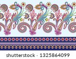 seamless border  with  paisley  ... | Shutterstock .eps vector #1325864099