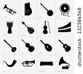 Musical instruments (part 2)