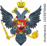 coat of arms of the russian... | Shutterstock . vector #1325870060