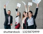 corporate growth rates... | Shutterstock . vector #1325870999