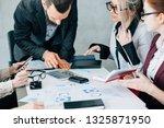 data analysis. business... | Shutterstock . vector #1325871950