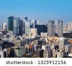 landscape of tokyo city skyline ... | Shutterstock . vector #1325912156