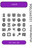 hour icon set. 25 filled hour... | Shutterstock .eps vector #1325957006