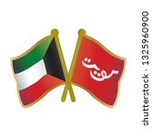kuwait flags new   old pins on... | Shutterstock .eps vector #1325960900