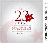 23 nisan cocuk bayrami vector... | Shutterstock .eps vector #1326063410