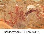 Bushmen  San  Rock Painting Of...