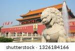 beijing  china  october  2 2015 ... | Shutterstock . vector #1326184166