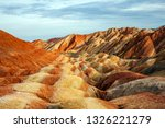 panoramic view of rainbow... | Shutterstock . vector #1326221279