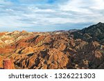 view of rainbow mountains... | Shutterstock . vector #1326221303