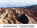 top view of rainbow mountains... | Shutterstock . vector #1326221306