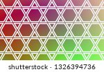 layout with curved line.... | Shutterstock .eps vector #1326394736