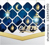 elegant design of eid al  fitr  ... | Shutterstock .eps vector #1326443450