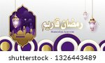 elegant design of ramadan... | Shutterstock .eps vector #1326443489