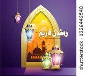 elegant design of ramadan... | Shutterstock .eps vector #1326443540