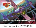 ussr   circa 1987  a post stamp ... | Shutterstock . vector #132654596