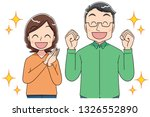 a middle aged man and a middle... | Shutterstock .eps vector #1326552890