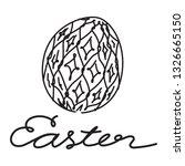 hand draw easter  vector   Shutterstock .eps vector #1326665150