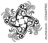 spin leaf ornament | Shutterstock . vector #1326669983