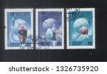ussr    1955 1970   postage... | Shutterstock . vector #1326735920
