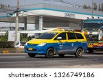 chiangmai  thailand   february... | Shutterstock . vector #1326749186