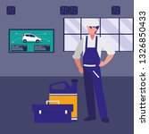 mechanic worker with oil gallon | Shutterstock .eps vector #1326850433