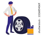 mechanic worker with tire car... | Shutterstock .eps vector #1326854069