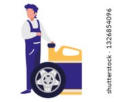 mechanic worker with oil gallon ... | Shutterstock .eps vector #1326854096