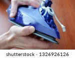 disassembly and repair of...   Shutterstock . vector #1326926126