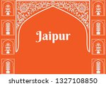 jaipur old city's architect and ... | Shutterstock .eps vector #1327108850