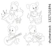 Seth Funny Mouse Musicians....