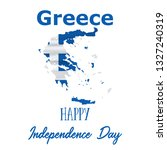 25 March  Greece Independence...