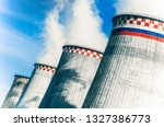 chimneys of the heat station | Shutterstock . vector #1327386773