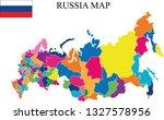 russia map vector illustration  | Shutterstock .eps vector #1327578956