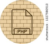vector php icon  | Shutterstock .eps vector #1327580513