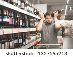 portrait of a husband buys wine ... | Shutterstock . vector #1327595213