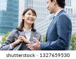 portrait of asian business...   Shutterstock . vector #1327659530