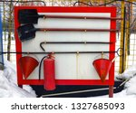fire shield  shovels  buckets... | Shutterstock . vector #1327685093