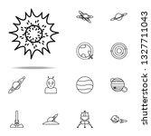 the sun icon. cartooning space...