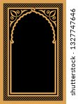 arabic floral arch for your... | Shutterstock . vector #1327747646