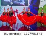 andong   south korea   oct 01   ... | Shutterstock . vector #1327901543