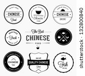 chinese food labels set | Shutterstock .eps vector #132800840
