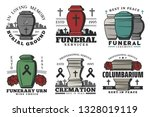funeral and funerary urn... | Shutterstock .eps vector #1328019119