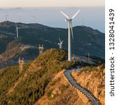 windmill mountain power plant   Shutterstock . vector #1328041439