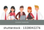 business people teamwork office ... | Shutterstock .eps vector #1328042276