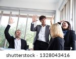 successful startup... | Shutterstock . vector #1328043416